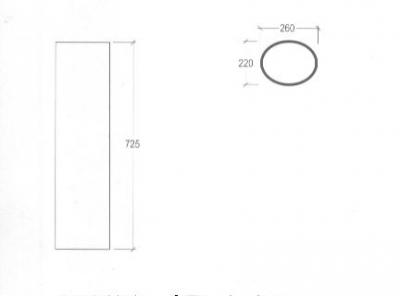 s ule f r freistehende waschtische boing bad heizung. Black Bedroom Furniture Sets. Home Design Ideas